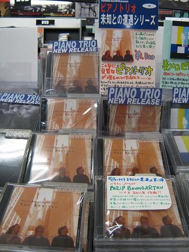 De cd The Arrival ligt in de schappen van een Japanse cd winkel.